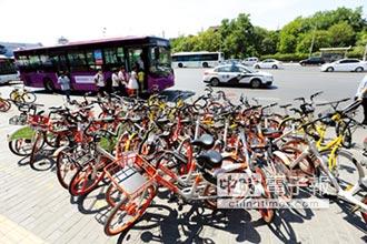 中國共享單車倒閉潮