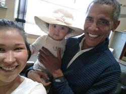 捕獲野生歐巴馬 美婦玩自拍