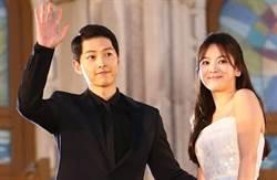 韓國「同姓不婚」 宋仲基娶宋慧喬有難度?