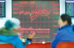 《新金融觀察》RQFII額度擴大 內地香港互聯互通加碼