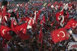 2013年來最大抗議 土國25天450公里遊行長征