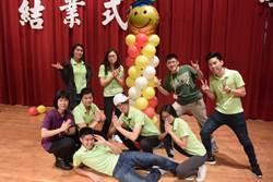 拓展偏鄉學生國際視野 海外華裔青年英語營中市開跑