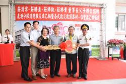 鹿港成立國家風景區 企業家捐300萬元升級消防設備