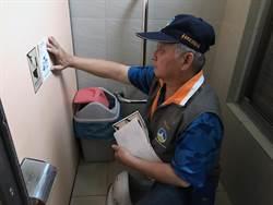 台南市爭取環保署補助 推動衛生紙丟公廁馬桶