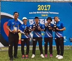 亞洲盃射箭賽中華射箭隊摘3金 世大運準備好了