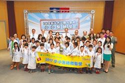 玉山銀行、新北聯醫攜手舉辦 小小醫師體驗營 為健康把關