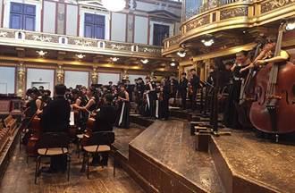 台灣之光  仁愛鄉愛樂和中正國中弦樂在維也納得獎