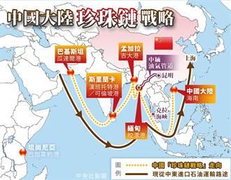 與印角力海陸並進 陸在印度洋建移動補給點
