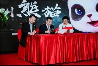 系列動畫電影『我叫熊貓』預計2019年春節問世