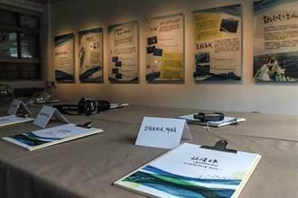 東管處舉辦永續海洋特展 邀您與鯨相遇