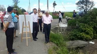 配合前瞻計畫水環境 雲林縣府勘查沿海排水路