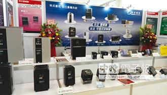 永彰機電&日立產機 舉辦日立變頻器產品發表會