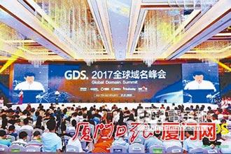 全球多語種域名 中文註冊占比逾85%