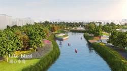中市軟埤仔溪打造「克拉級寶石」公園