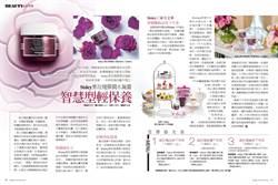 Sisley黑玫瑰彈潤水凝霜 智慧型輕保養