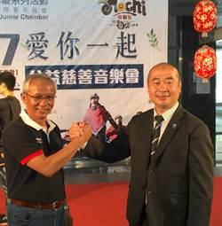台灣原聲童聲合唱團 15日慈善演出助家扶