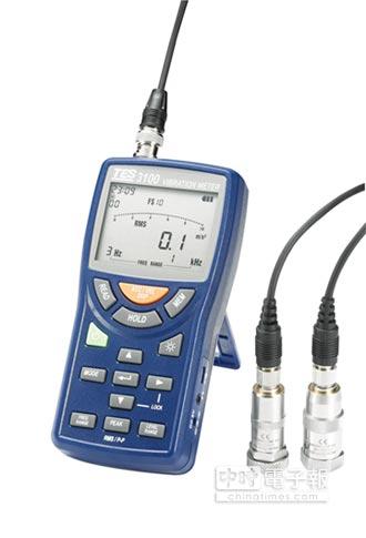 泰仕TES-3100振動計 滿足全方位量測需求
