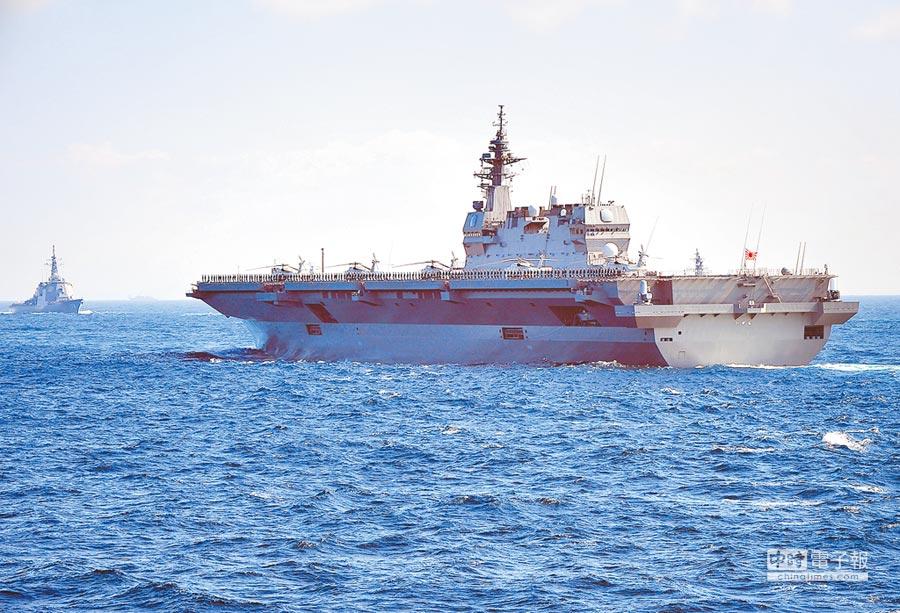 日本海上自衛隊最大直升機護衛艦「出雲」號。(中新社資料照片)