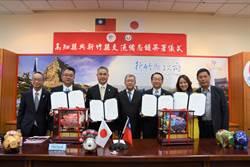 日本高知縣與新竹縣簽「教育暨文化交流備忘錄」