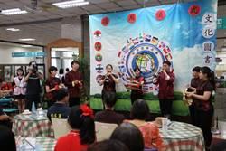 移民署設置東南亞「多元文化圖書專區」 署長揭幕