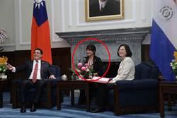 獨家》三度消音「蔣介石」 外交部翻譯官就是她!