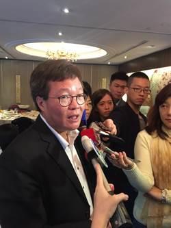 第三接收站受阻 中油董座陳金德開炮:環署「行政擴權」