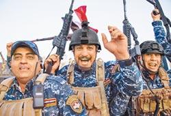 反IS戰爭兩大勝利!首腦巴格達迪死亡 伊軍收復摩蘇爾