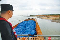 護生態 陸首受理海洋環保民訴