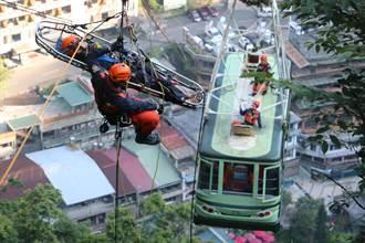 新北首次高空纜車救援演練  過程驚險逼真