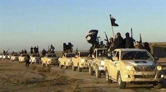 IS崩潰!近6千聖戰士自中東返回33國