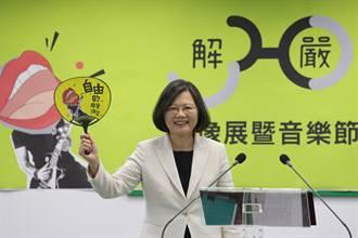 台灣國擬提案 民進黨全代會改軍歌