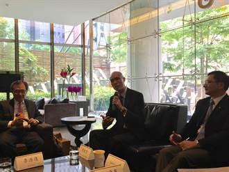 因先鋒投顧和利安基金  辜仲立和華僑銀行集團創辦人等再續前緣