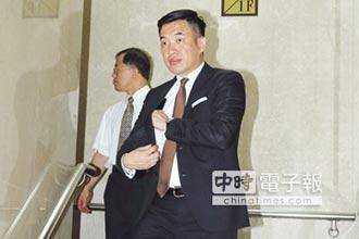 楊雋翰遭被告身分傳喚 訊後請回