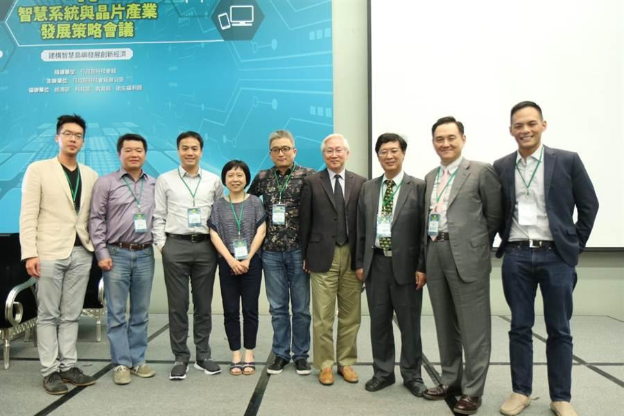 行政院科技會報辦公室主辦「智慧系統與晶片產業發展策略(SRB)會議」,11日針對智慧系統與晶片技術、國際接軌與促進投資議題進行討論。(科技辦提供)