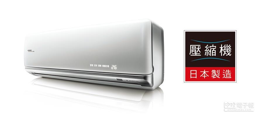 日立冷氣家用變頻頂級、旗艦系列採用日本製壓縮機。圖/業者提供