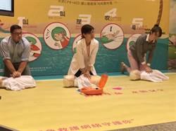 暑假戲水高峰期 桃衛局推廣CPR加AED