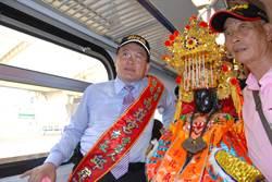 彰化南瑤宮媽祖坐火車赴百年「七媽會」