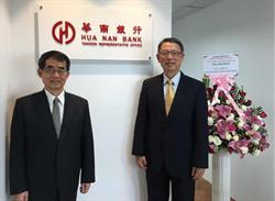 華南銀行緬甸仰光代表人辦事處 14日開業
