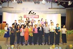 台中后里旅遊文創發展協會 成立
