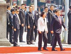 蔡今與巴拉圭總統南下 考慮封鎖愛河 維安如反恐 不該把人民當敵人