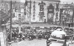 南京大屠殺中遇難的軍人