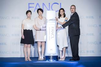 FANCL攜手代言人張鈞甯宣誓拒絕污染保護自已!