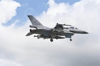 遼寧號近台海 F16掛彈升空 空軍:例行訓練