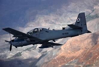 美空軍展開巨嘴鳥訓練 評估輕型攻擊機