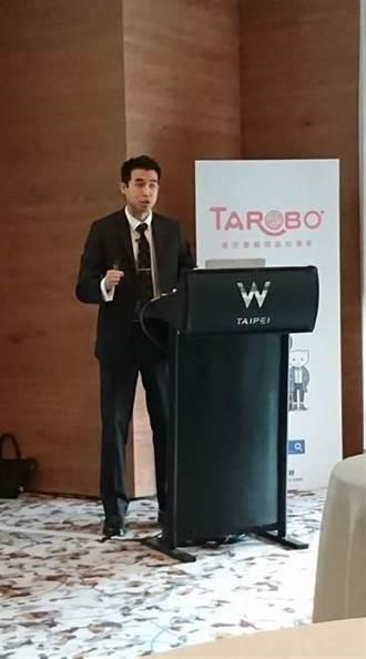 首家機器人投顧開幕  TAROBO可做基金前瞻預估!