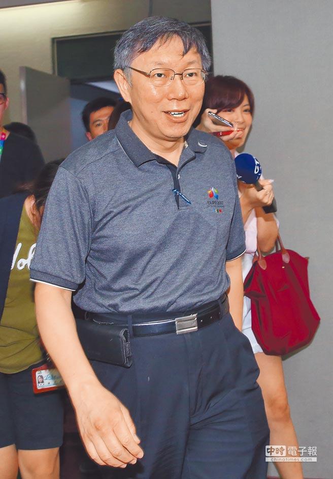 台北市長柯文哲指示,要公務員不要再耗費大量行政成本向民眾追小債,因此,未來單一債權憑證在300元以下,且債務人無資產、所得,即不再追帳。 (王英豪攝)