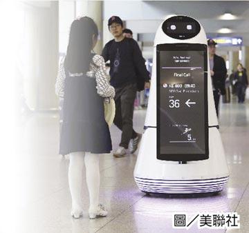 昆博會機器人論壇 聚焦全球智慧製造