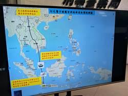 30億元安毒案》4000公里海陸大走私  栽在埋伏3天悍警