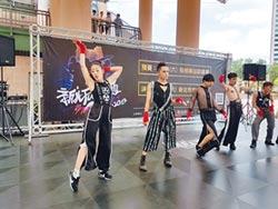 青年奧運街舞亞洲賽12月台北登場 拚舞技也拚創意
