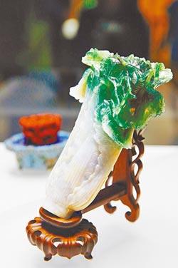 北京說「翠玉白菜」三級品 網友:光汝窯就屌打全世界